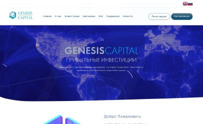 Screenshot HYIP Genesis-capital