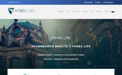 Screenshot HYIP FOREX-LIFE.IO