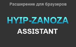 Screenshot do ícone HyipZanoza Assistant no browser Opera