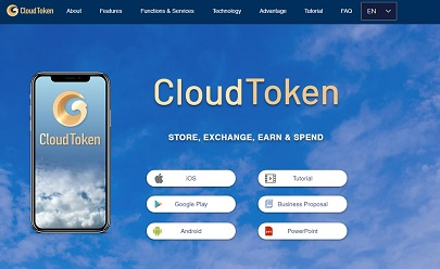 HYIP screenshot  Cloud Token Wallet